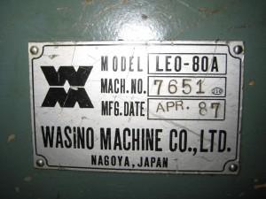 leo80a-7651-4